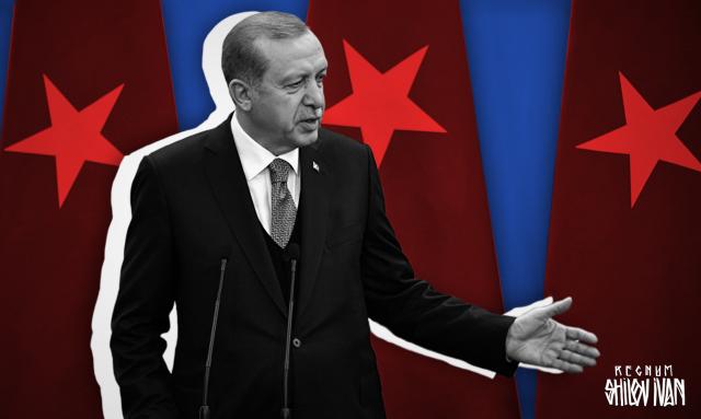 Эрдоган о действиях ООН: организация истощена и исчерпана