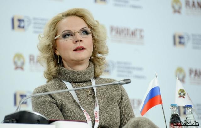 Татьяна Голикова прослезилась, прощаясь с Госдумой и Счетной палатой