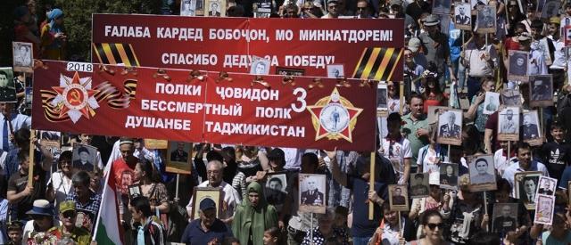 Бессмертный полк. Душанбе