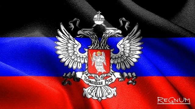 Зияющая рана: мы не бросим Донбасс?