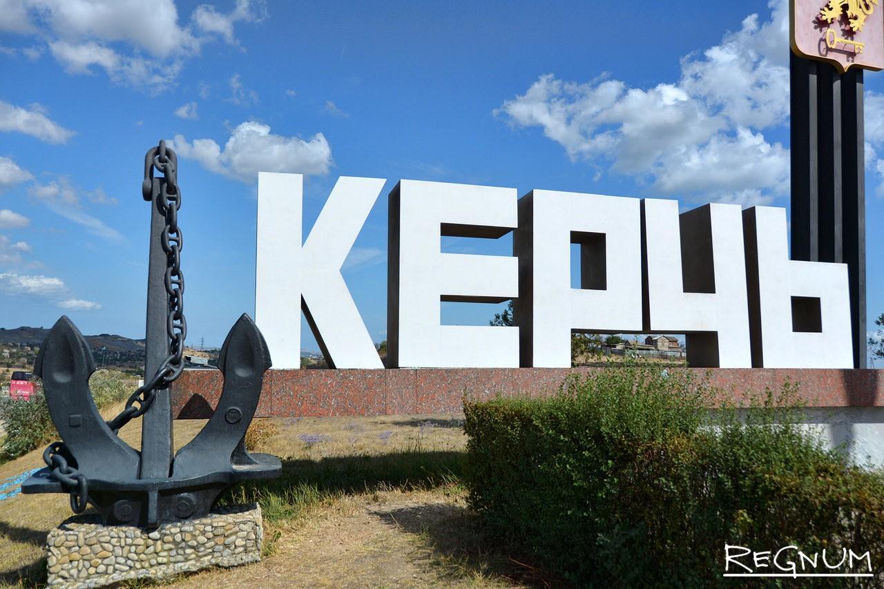 Крым. Керчь