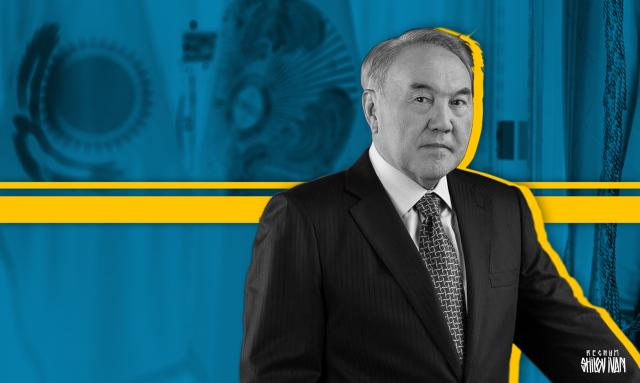 Назарбаев о цифровизации: важно работать с российскими компаниями