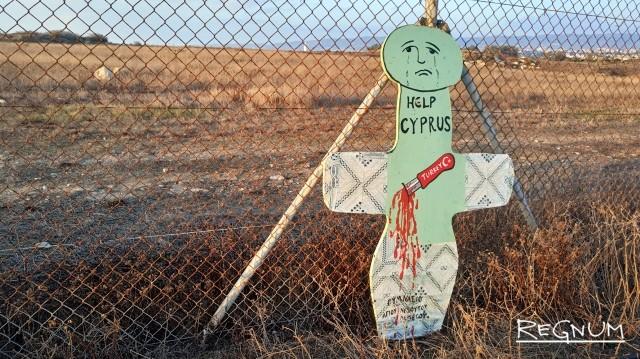Кипр: турки имеют право на природные ископаемые, но после объединения
