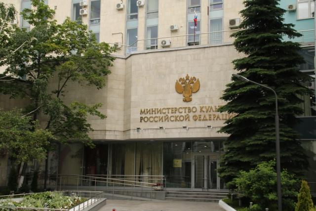 Бывшему заместителю министра культуры России предъявлено новое обвинение