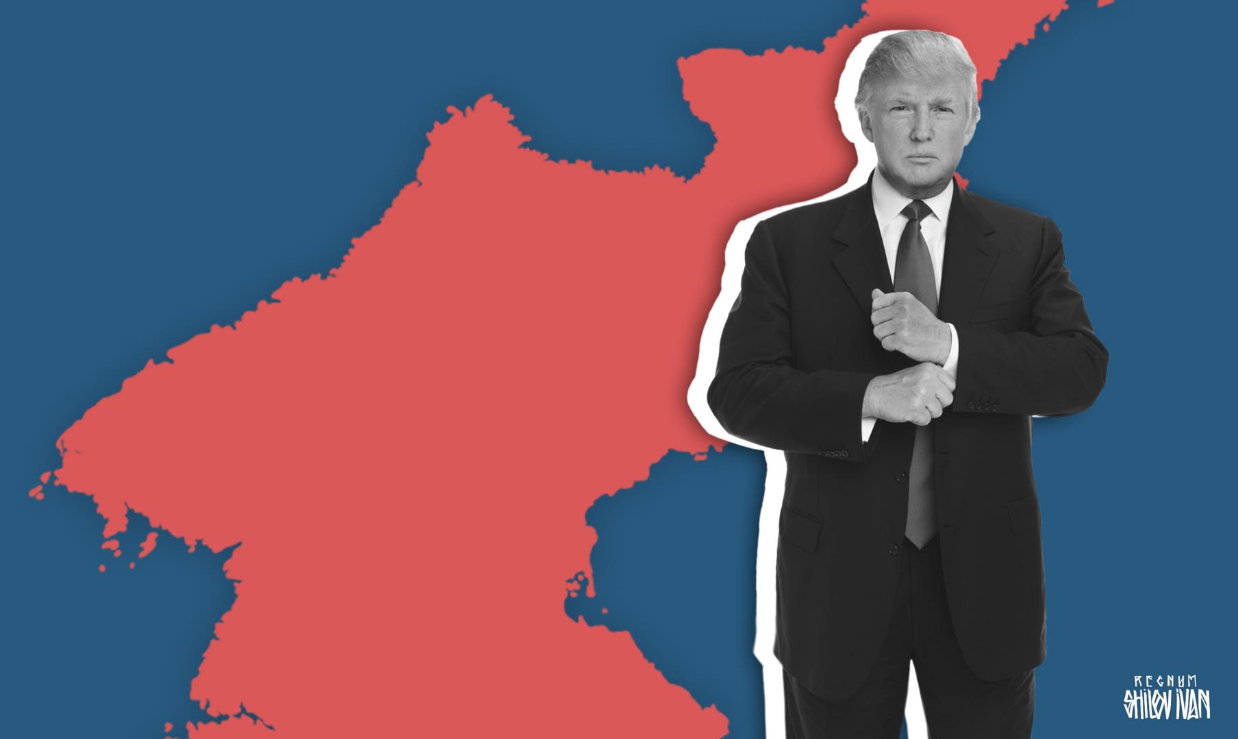 Дональд Трамп и КНДР