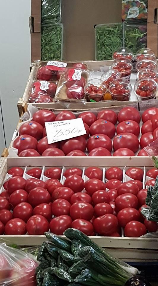 На Сахалине в продаже появились помидоры по 850 рублей