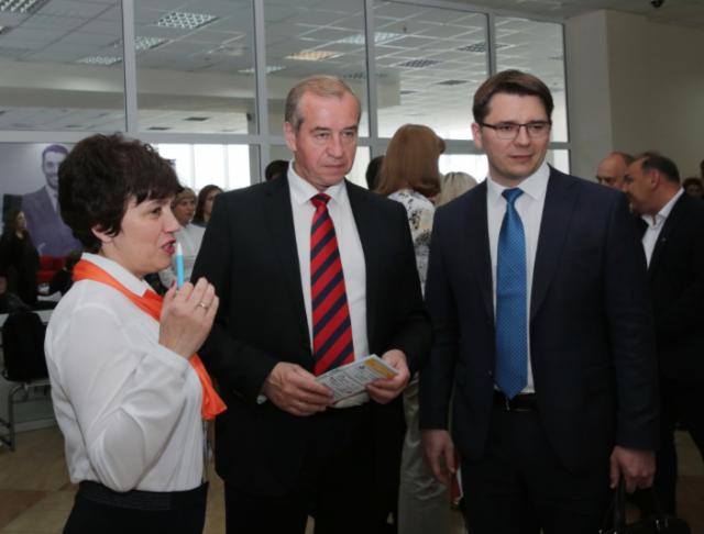 Всё, что выгодно: пять принципов инвестиционного развития Иркутской области