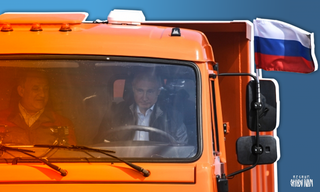 Повестка Украины: Путин открывает мосты, Порошенко «закрывает» журналистов