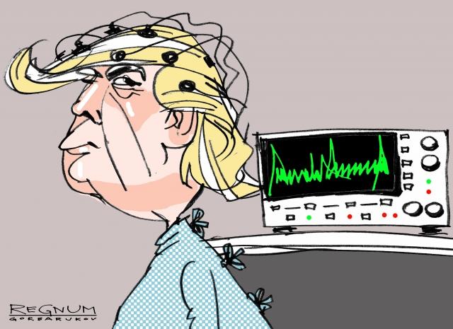 Трамп. Больница