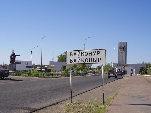 Переселенцам с «Байконура» помогут купить жилье