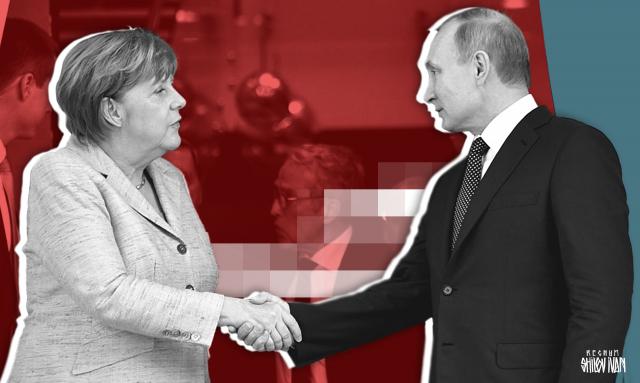 Bild назвал Путина «хозяином мировой политической арены»