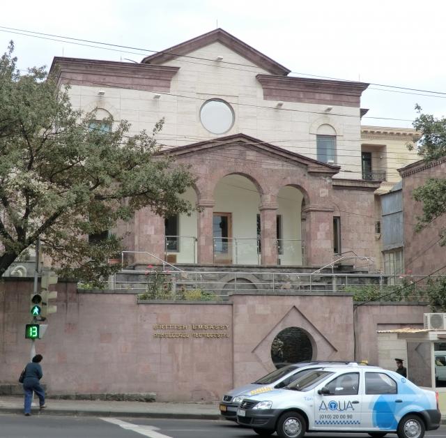 Посольство Великобритании в Армении