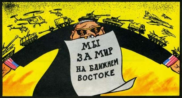 Соловьев. Привычная поза. 1967