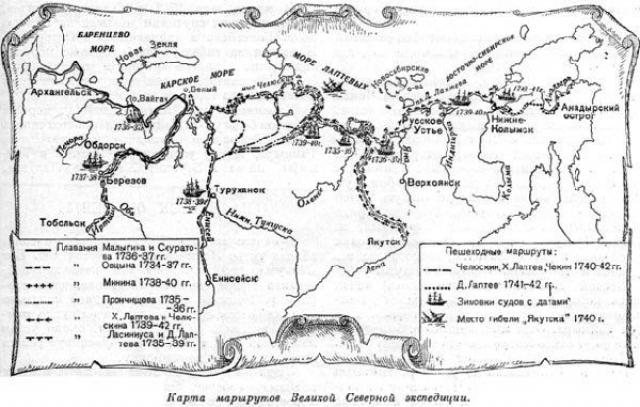 Карта маршрутов Великой Северной экспедиции