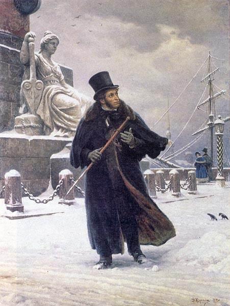 Борис Щербаков. Пушкин в Санкт-Петербурге. 1949