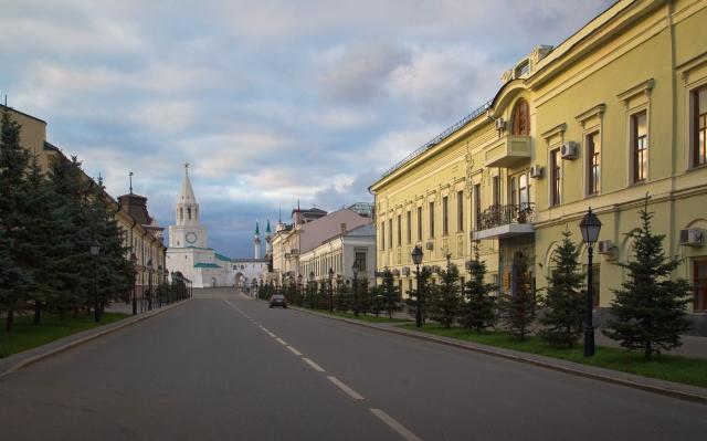 Здание Министерства образования и науки Республики Татарстан