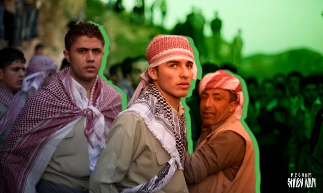 Народ Курдистана