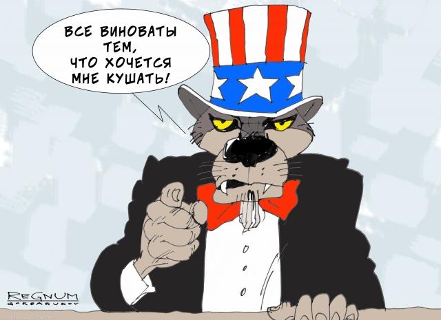 США готовят против Ирана операцию «Клещи»