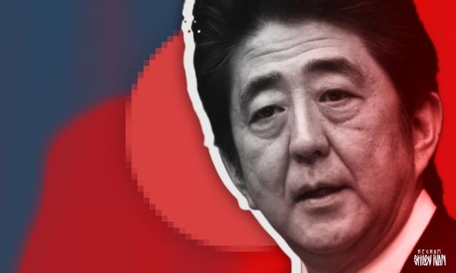 Когда раскроются японские «бутоны» на российской земле?