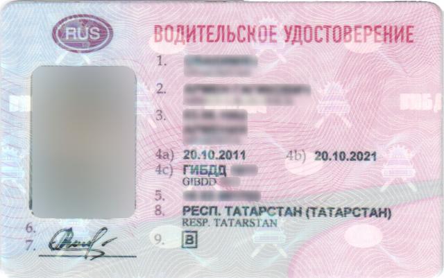 Госдума отказала 16-летним в получении водительских прав