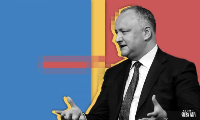 Молдавия уходит из Русского мира: Додон выдвигает ультиматум Москве
