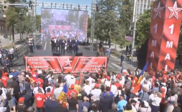 Партия социальстов Республики Молдова празднует 1 мая