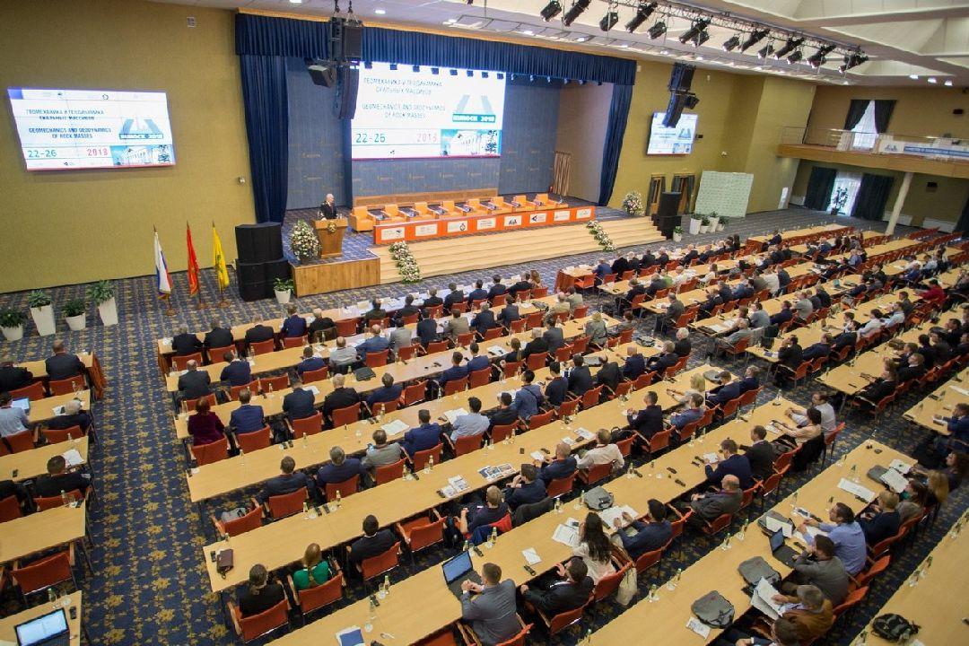 Конференция в комплексе «Горный». Санкт-Петербург