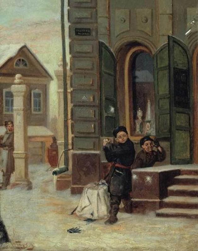 Михаил Нестеров. В снежки. 1879