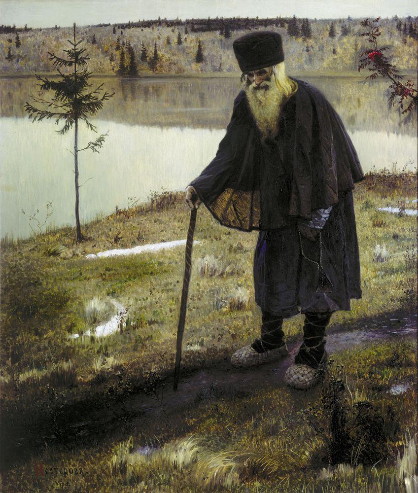 Михаил Нестеров. Пустынник. 1888 — 1889