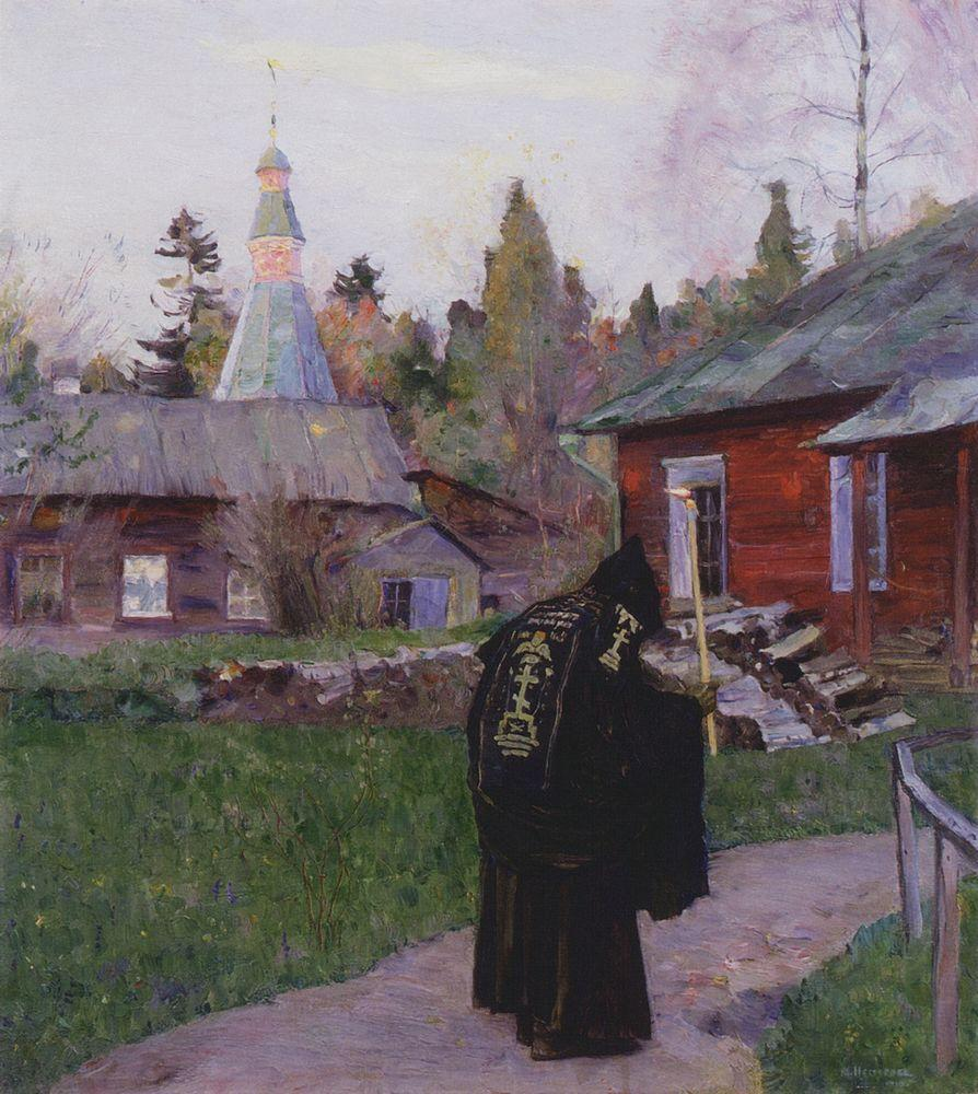 Михаил Нестеров. Вечерний звон