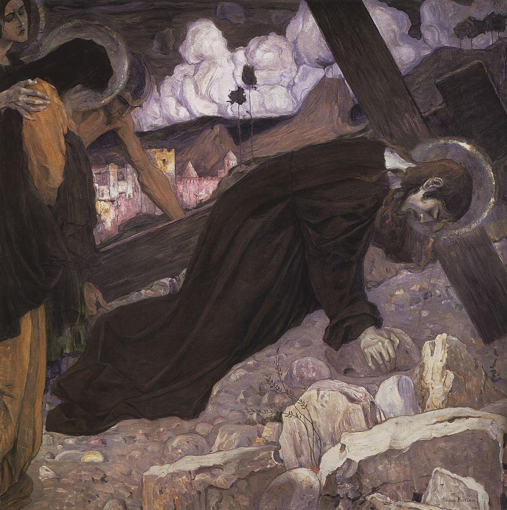 Михаил Нестеров. Несение креста. 1912