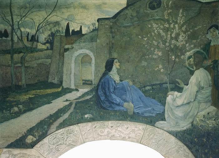 Михаил Нестеров. Христос у Марфы и Марии. 1908 — 1911