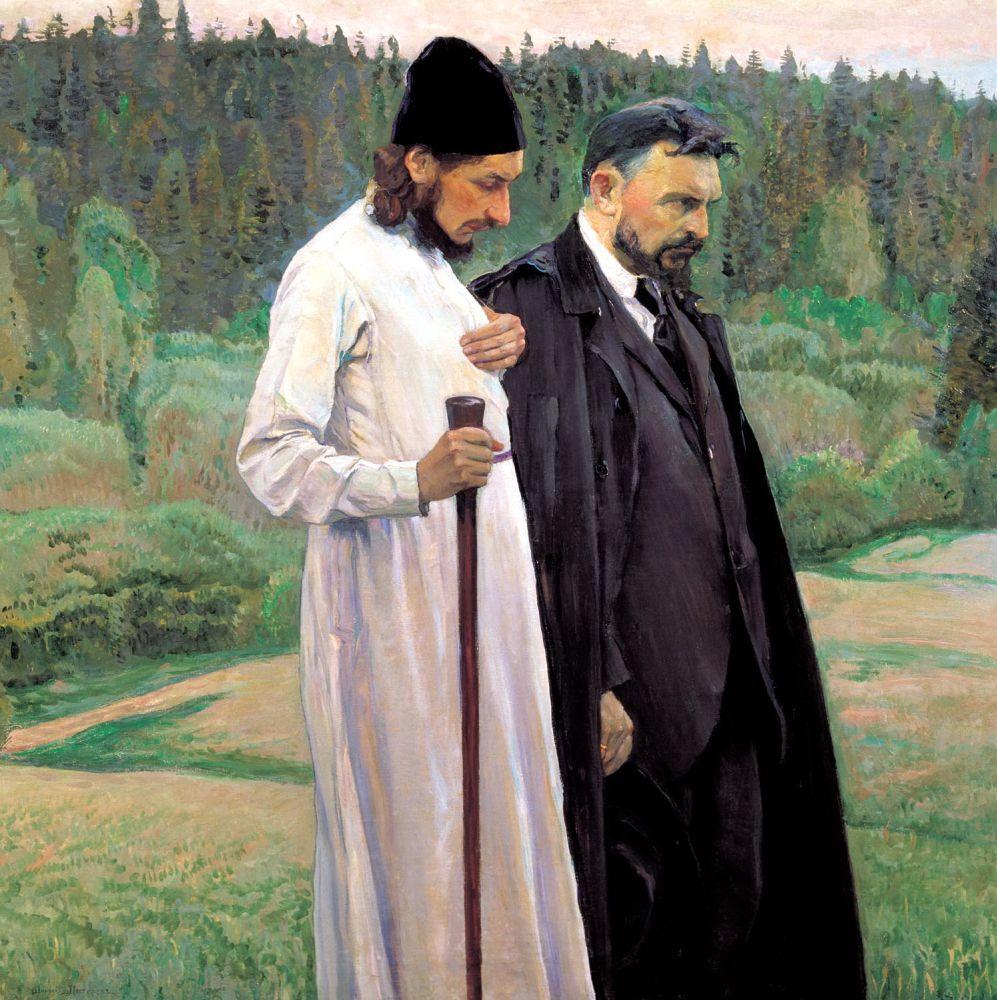 Михаил Нестеров. Философы. 1917