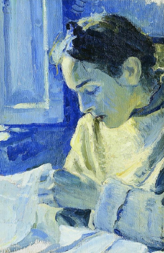 Михаил Нестеров. Портрет Н. М. Нестеровой. 1919