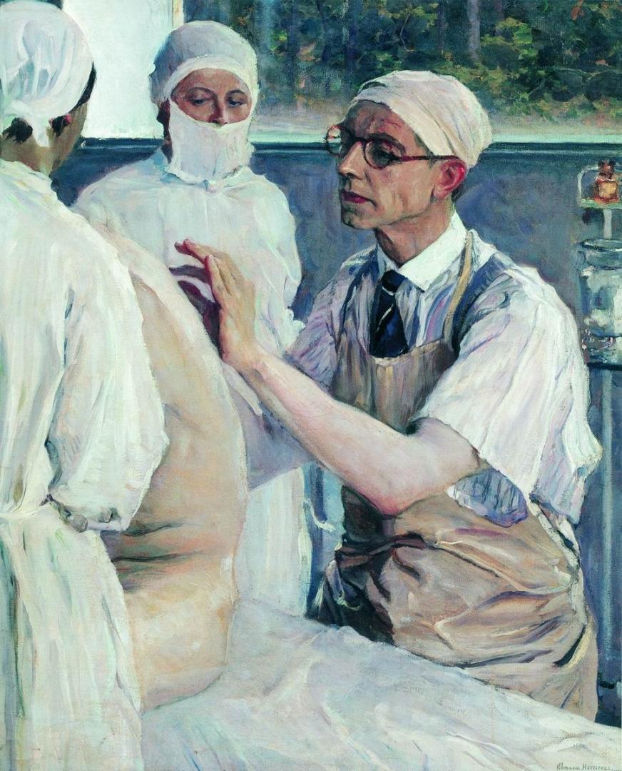 Михаил Нестеров. С. С. Юдин во время операции. 1935