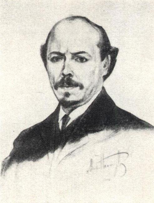 Михаил Нестеров. Автопортрет