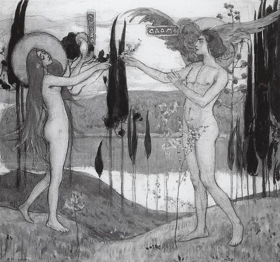 Михаил Нестеров. Адам и Ева