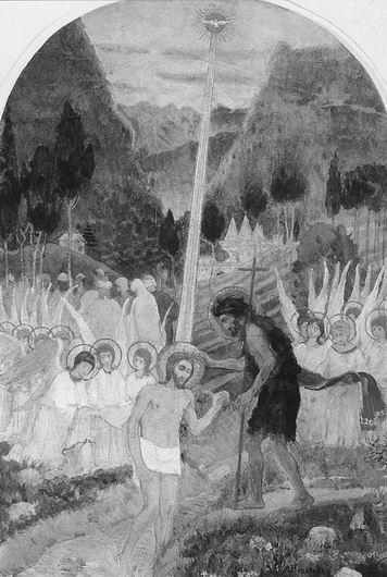 Михаил Нестеров. Крещение (Богоявление). 1891