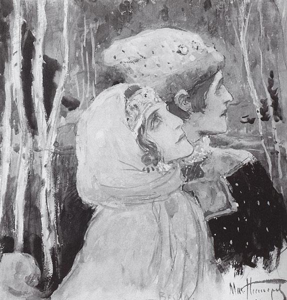 Михаил Нестеров. Рисунок для будущей картины Два лада