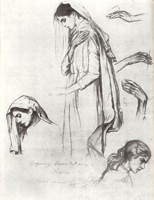 Михаил Нестеров. Эскизы рук для образов святых