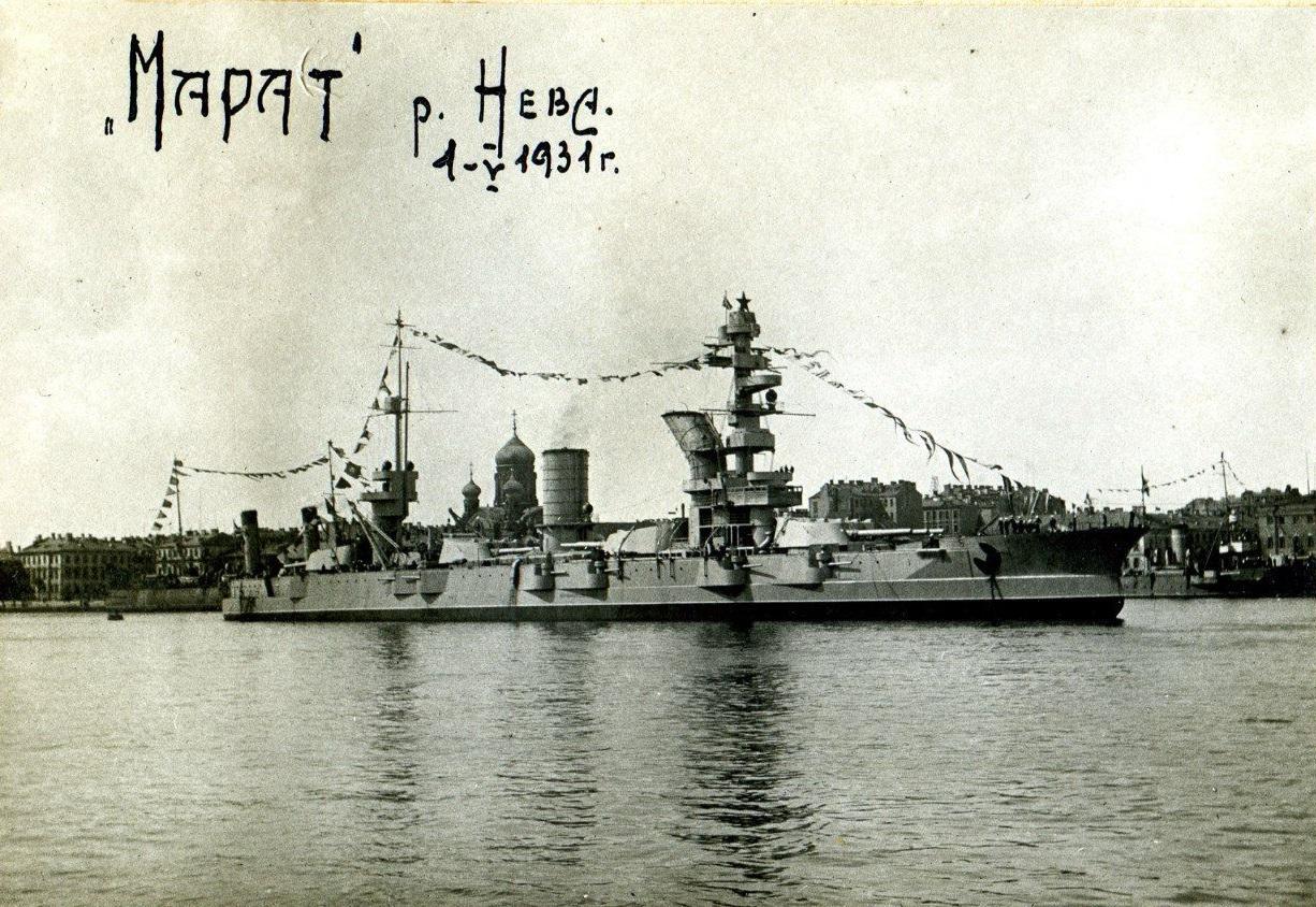 фото крейсера марат приобретают качественную