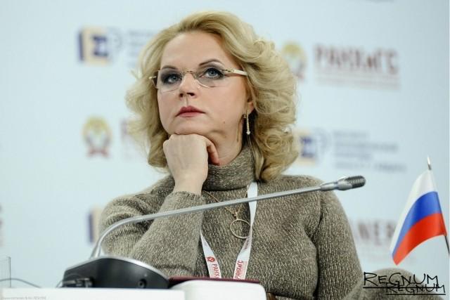 Голикова призвала разобраться в структуре платных услуг в медицине