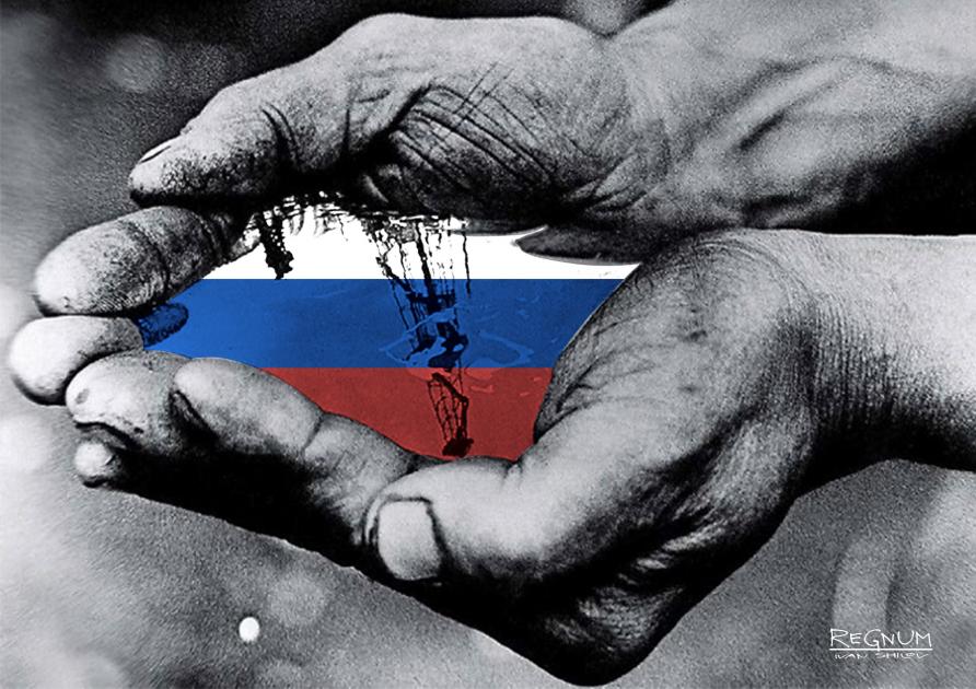 Стратегические перспективы России на предстоящие 20 лет
