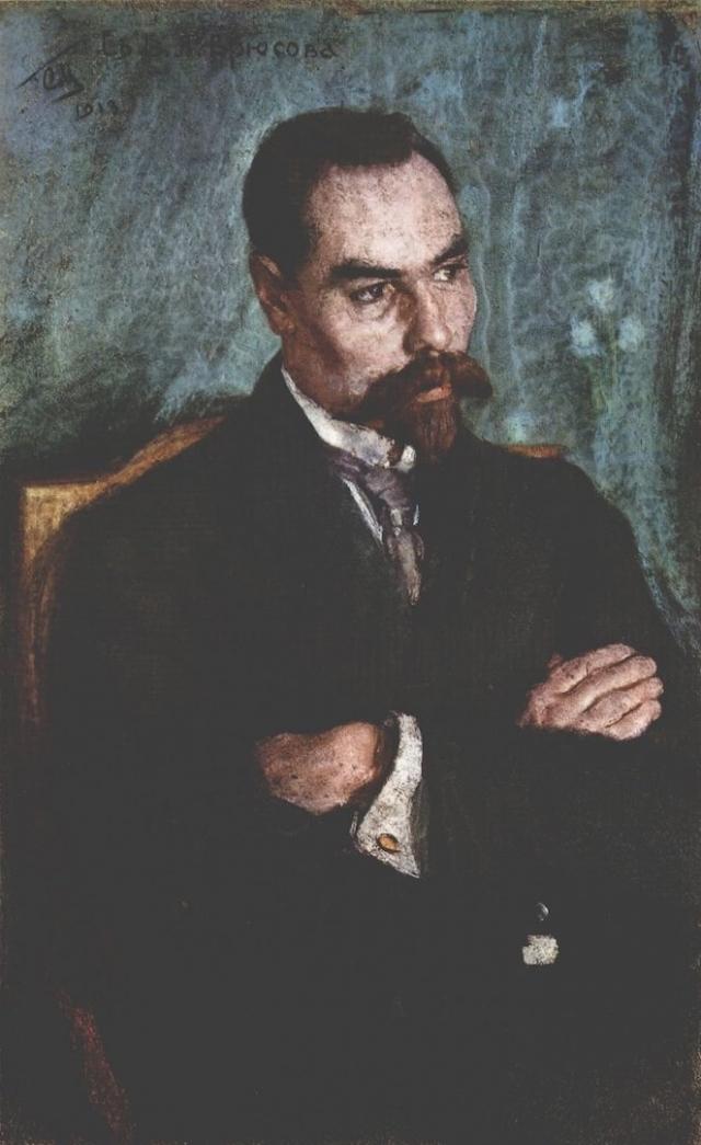Сергей Малютин. Валерий Яковлевич Брюсов. 1913