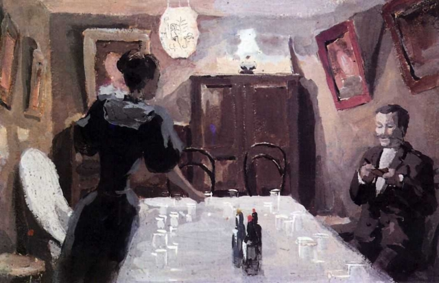 Виктор Эльпидифорович Борисов-Мусатов. В ожидании гостей, 1894