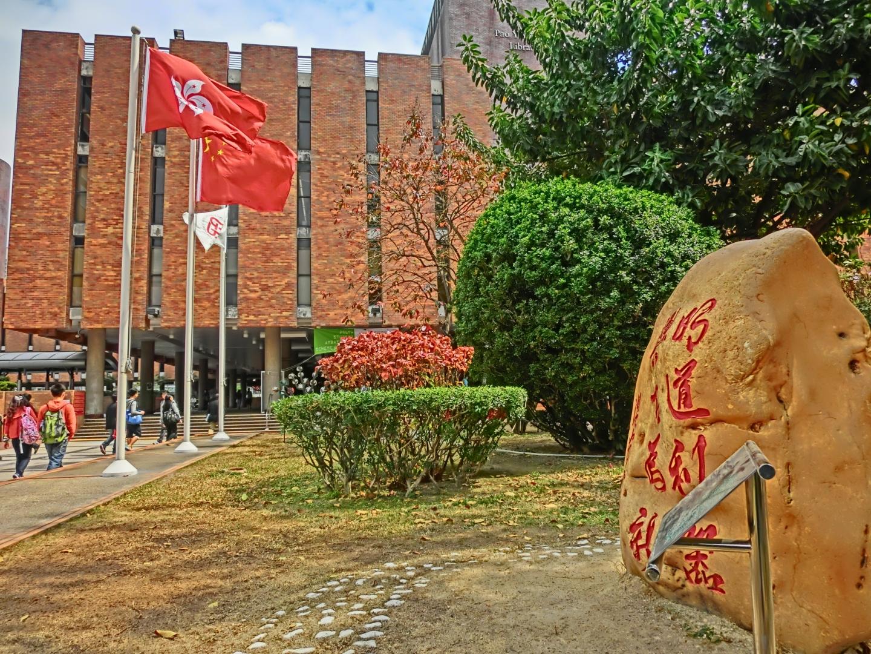 Флаги КНР и Гонконга