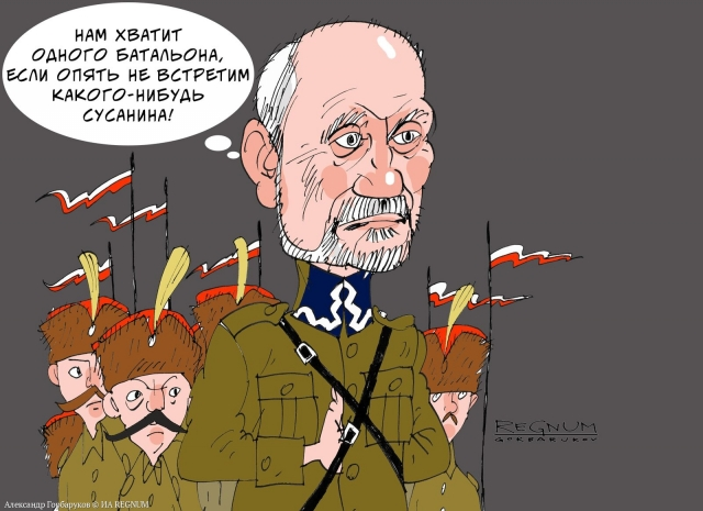 Варшаву подставили перед НАТО, ЕС и США