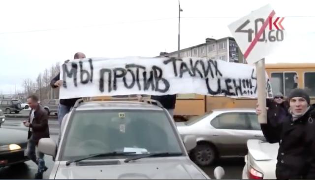 Против повышения цены литра бензина выше 40 рублей выступили на Камчатке