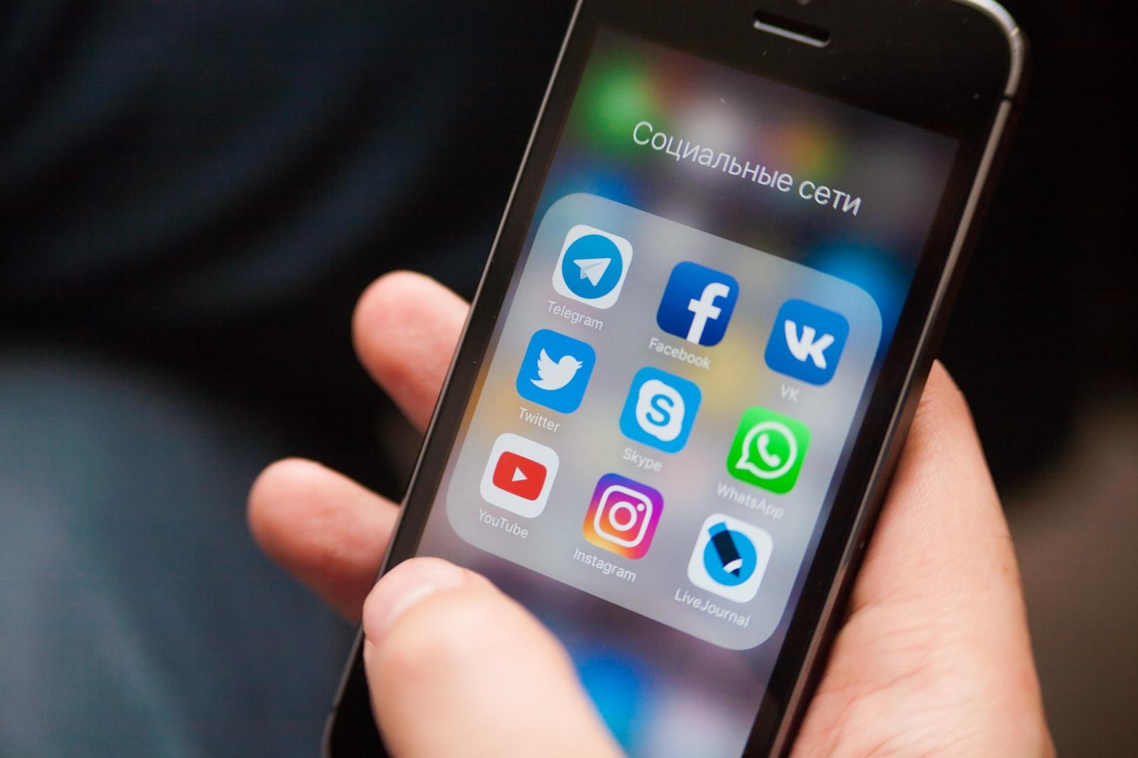 Социальные сети в телефоне картинки