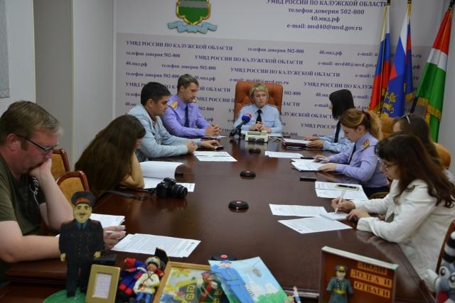 Родителям Калужской области предложили следить за перепиской детей